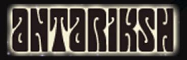 antariksh logo